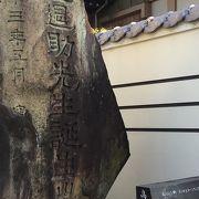 お城の銅像と生誕地の石碑