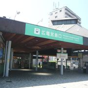 宮島への入口