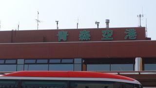 小さな地方空港です。