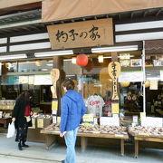 宮島で有名な杓子がたくさん販売しています