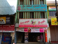 Ganesh Prasad Lodge 写真