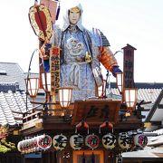 佐原の大祭で使われる山車