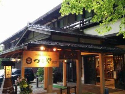 軽井沢つるや旅館 写真