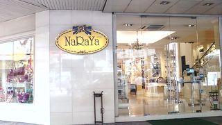今ではタイ全国に支店があります