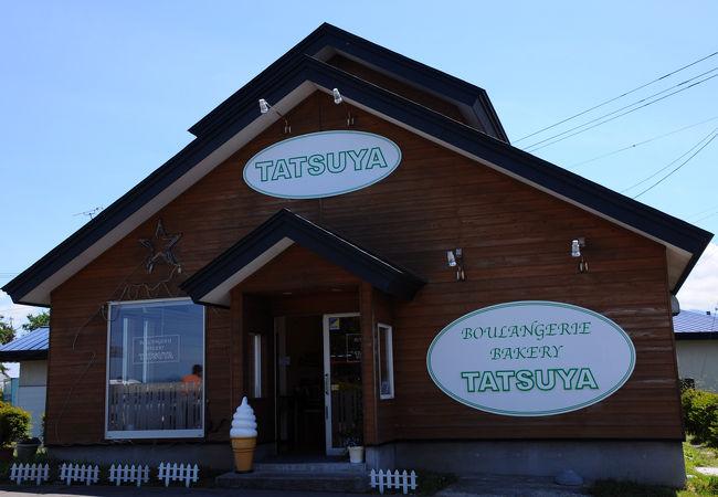 パン工房 TATSUYA もりた店