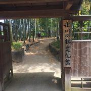 埼玉の文化の館
