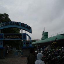 潜水艦博物館