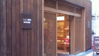 NIKKO (銀座店)