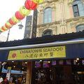 写真:チャイナタウン シーフード レストラン