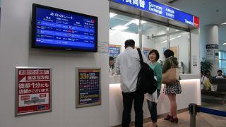 トラベレックス (福岡空港国際線出発ゲート店)