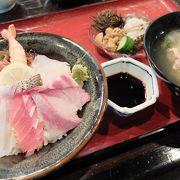 昼のメニューも豊富な地魚料理のお店