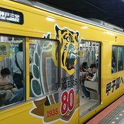 阪神タイガース電車発見