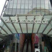 オーチャード通りの中でも背の高いショッピングモール。
