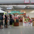 SORA Shop (国際出発店)