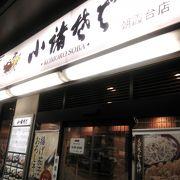 東武線とJRの駅の間、東武線側にあります