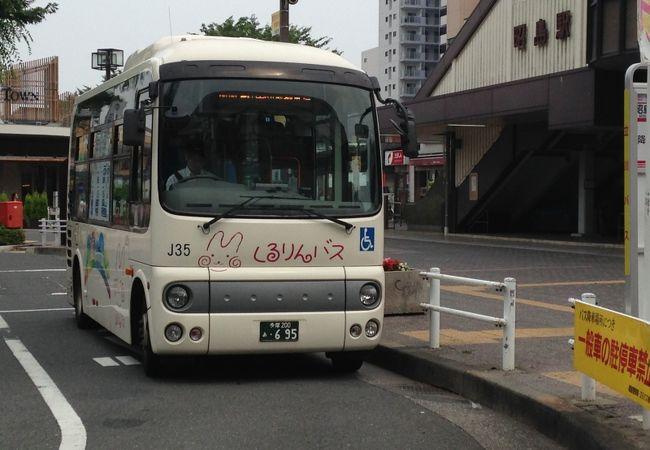 立川市民バス (くるりんバス)