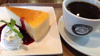 トラベルカフェ 日本旅行横浜店