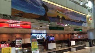 台湾の玄関口!ハブ空港にして台湾最大の国際空港