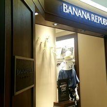 バナナ リ パブリック 大阪
