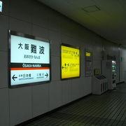 近鉄と阪神