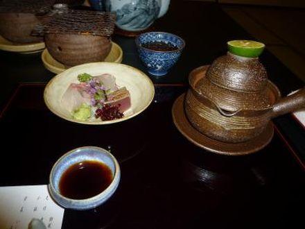 料理旅館 花楽 写真
