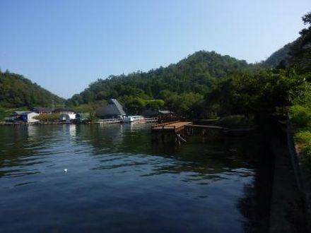 虹岳島温泉 虹岳島荘 写真