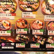 寿司メニューが充実していますが、沖縄料理も色々あります
