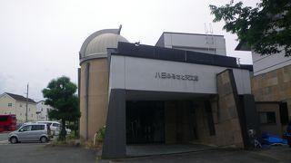 ふるさと天文館