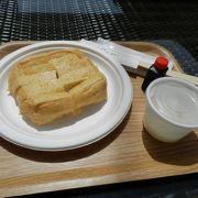 ケンミンSHOWでも紹介された「竹田の油揚げ」はやっぱり美味しいですっ!