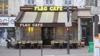 Frag Cafe