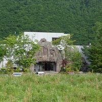 四季のあじわい 中尾高原ホテル 写真