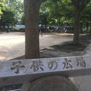 東西3キロもある公園