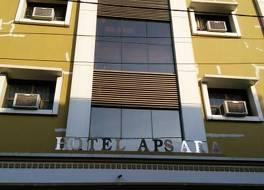 ホテル アプサラ