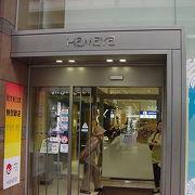 長崎を代表する百貨店です