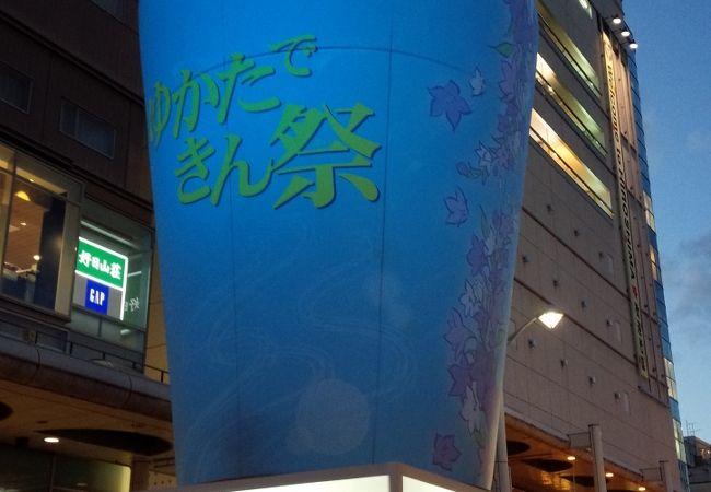 広島を代表するお祭り