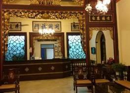 ザ ババ ハウス ホテル 写真