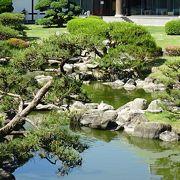 徳島中央公園にある素晴らしいお庭です。