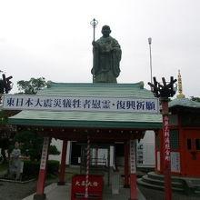 弘法大師像の様子