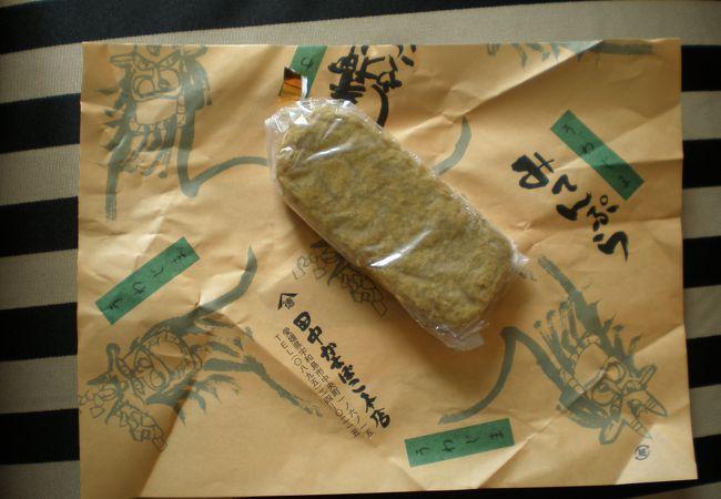 田中蒲鉾店 (いよてつ高島屋店)