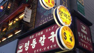 足道マッサージ (仁寺洞店)
