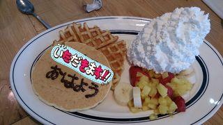 朝食でもOK!!