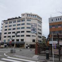 下呂温泉 白樺ホテル 写真