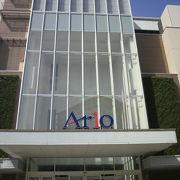 アリオ川口(ムービックス)に行ってきました。楽しい映画鑑賞とショッピングでした。