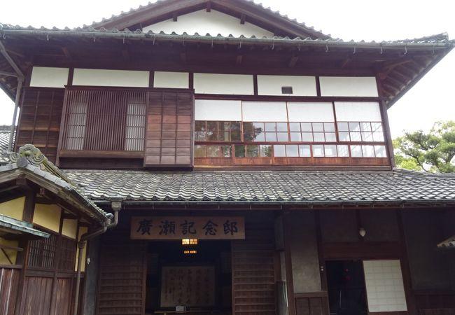 別子銅山を まもり、その開発の近代化を推進した広瀬宰平の居宅。