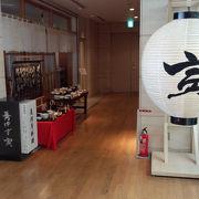 眺めのよい美味しくてカジュアルな和食店