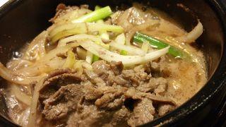 南大門韓国料理
