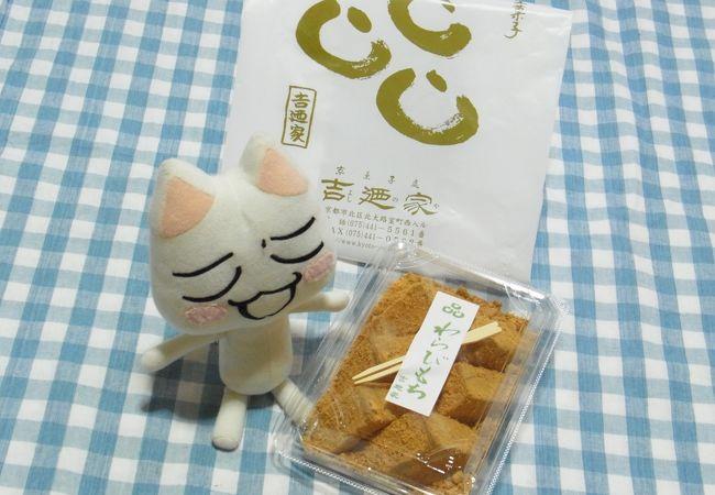京都の和菓子屋