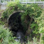 江戸時代に築造された小さなアーチ橋