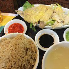 シンガポールで食べるハイナンチキンライスと比べても遜色なし