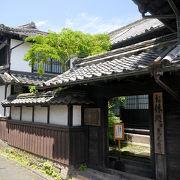 寺の建物を再活用した休憩所